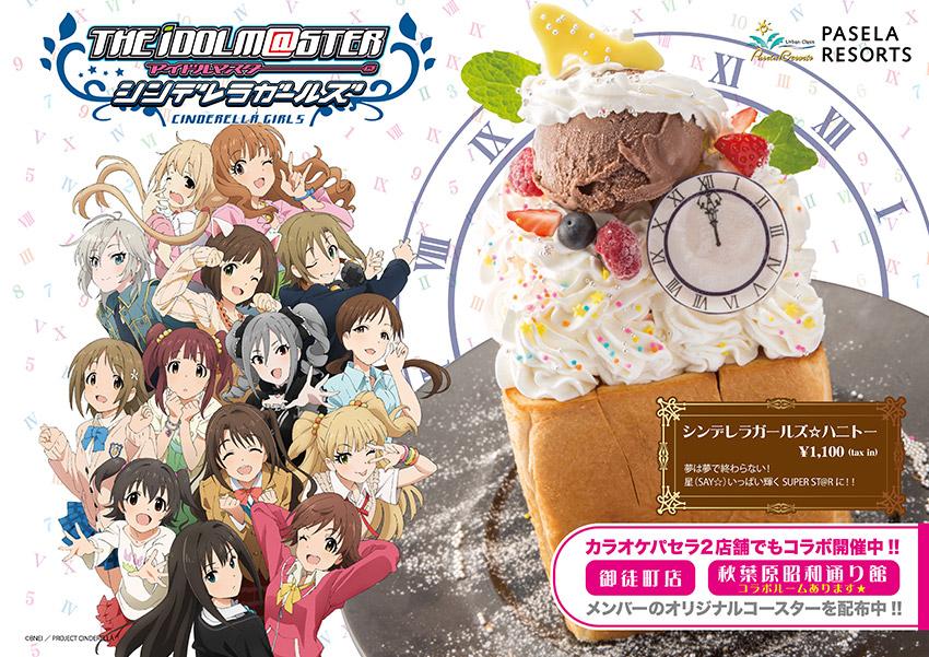 menu_caffe01