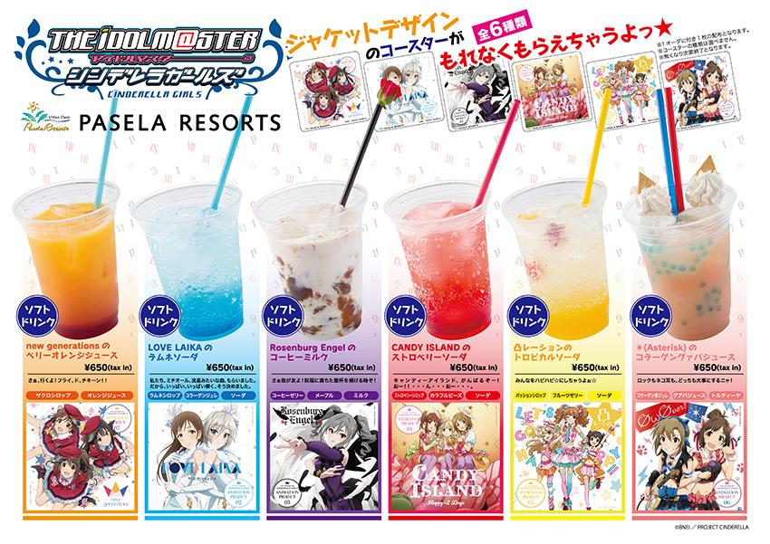 menu_caffe02